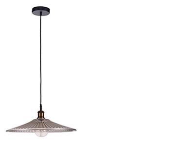 וינטג 332 - מנורת תלייה מזכוכית